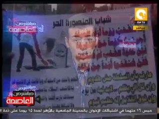 اليوم الذكرى الأولى للإعلان الدستوري للمعزول محمد مرسي