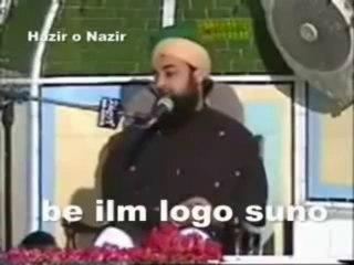 Mufti akmal answered to Dr Zakir naik