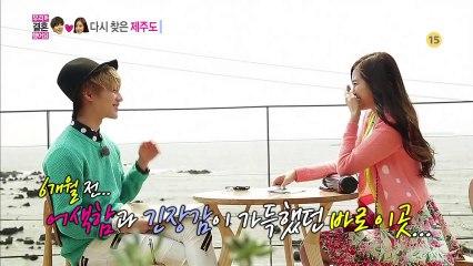 Taemin Naeun Ep 32 - WGM Taeun Couple ( Taemin ♡ Naeun