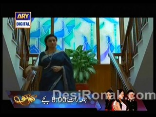 Darmiyan - Episode 14 - November 24, 2013 - Part 2