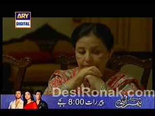 Darmiyan - Episode 14 - November 24, 2013 - Part 3