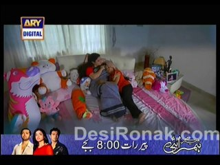 Darmiyan - Episode 14 - November 24, 2013 - Part 4