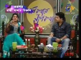 Roop Katha Live 24th November 2013 Video Watch Online Part4