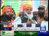 Imran Khan should Block US AID Rather than blocking NATO Supply . Molana Fazal ur Rehman