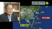 2013年9月28日 日本の国防