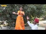 Kuie Pe Aikali   Bhar Joban   Seema Mishra, Rajive Butoliya, Manoj Pandey   Folk Song   Rajasthani