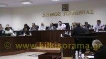 Δημοτικό Συμβούλιο Δήμου Παιονίας 21-11-2013