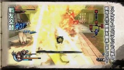 Trailer gameplay  de Sengoku Basara 4