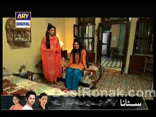Sheher e Yaaran - Episode 30 - November 25, 2013 - Part 1