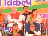 Snooping Case : Gujarat Congress demands inquiry by SC judge - Tv9 Gujarat