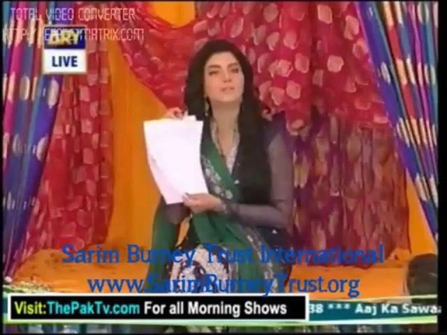 Jamil and Maryam(Rishtae Asmanoo pa Bantae hain), Sarim Burney Trust