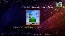Package - Nigarn e Shura Kay Nipal Kay Madani Qaflay Kay Manazir