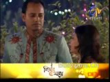 Katha Dilam 26th November 2013 Video Watch Online Part1