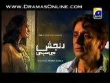 Ranjish Hi Sahi Episode 5 - GeoTv Drama 26 November 2013