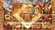 секреты игровых автоматов Gold Diggers