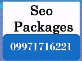 Seo Packages in Jammu and Kashmir | Call:(+91)-9971716221