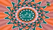 Faizan e Aashora Ep 05 - Hazrat Nooh Ki Kashti Joodi Pahar Par Tehri - Haji Shahid Attari