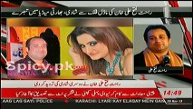Rahat Fateh Ali Khan's Secret Second Marriage  Watch Rahat Talking about this News