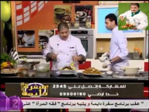 شوربة الخس - Lettuce soup   - الشيف محمد فوزي - سفرة دايمة