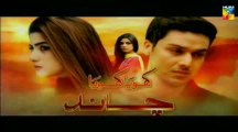 Khoya Khoya Chand Episode 14 - HUM TV Drama 28 November 2013 Part 1/3