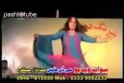 Gul Ranga Gulaliye.....Nadia Gul Pashto Songs & Sexy Dance Album....Dowa Gulona 2013....Singer Nazia Iqbal