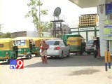 CNG Kit Price | BRC CNG Gas Kit | Lovato CNG Kit | Gujarat,Anand