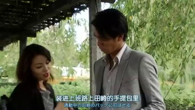 甜蜜陷阱 第5集 Honey Trap Ep5