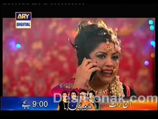 Quddusi Sahab Ki Bewah - Episode 126 - December 1, 2013 - Part 2