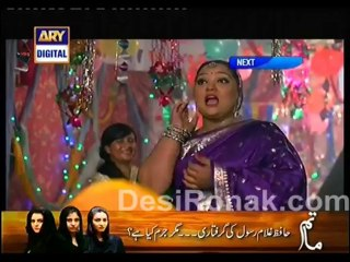 Quddusi Sahab Ki Bewah - Episode 126 - December 1, 2013 - Part 3