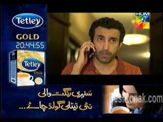 Rishtay Kuch Adhoray Se - Episode 16 - December 1, 2013 - Part 2
