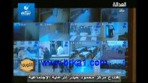 """تقرير برنامج اللوبي من قناة العدالة عن افتتاح """" مركز محمود حيدر """" للرعاية الإجتماعية"""