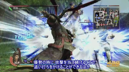 8 minutes de gameplay de Dynasty Warriors 8 : Xtreme Legends