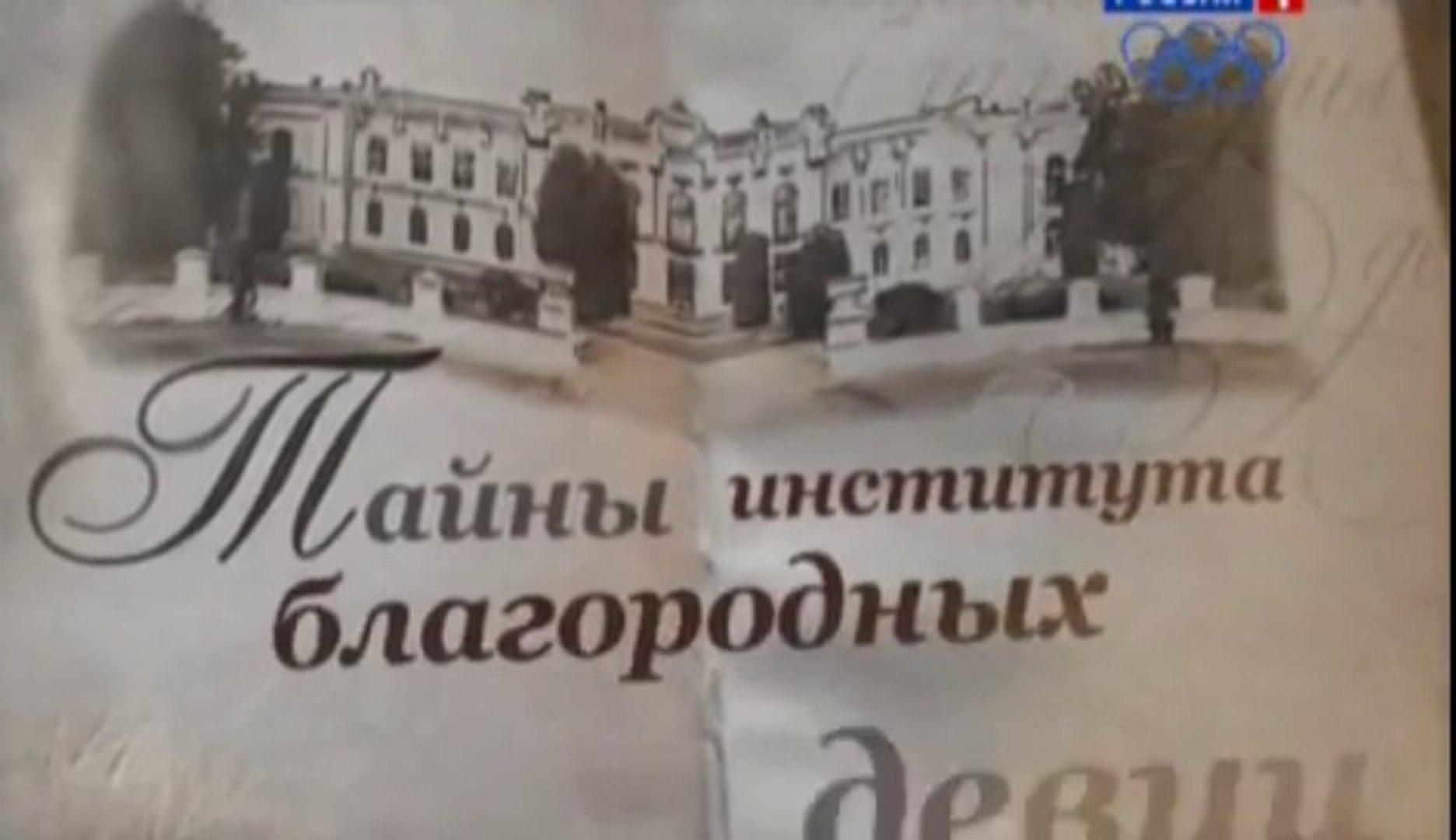 Тайны института благородных девиц 227 серия,2013,мелодрама,сериал,фильм
