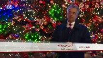 أضواء عيد الميلاد في برلين   يوروماكس