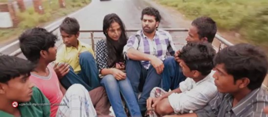 Chewing Gum Malayalam Movie Official Trailer
