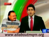 MQM Quaid Altaf Hussain condemns the killing of two brothers in Karachi