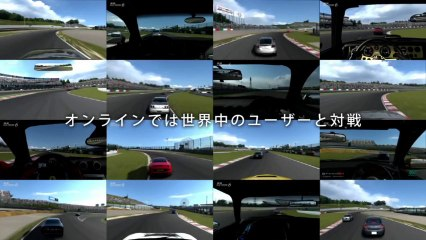 nouveau trailer pour gran turismo 6 news jvl. Black Bedroom Furniture Sets. Home Design Ideas