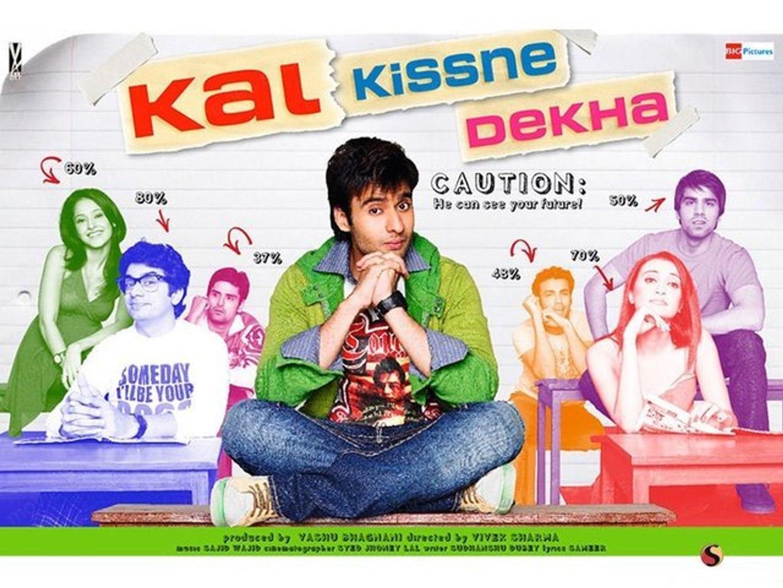Kal Kissne Dekha   Movie Trailer   Brahim Achabbakhe, Jacky Bhagnani