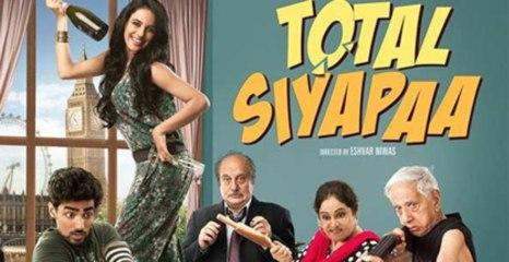 Total Siyapaa Int.Theatrical Trailer | Ali Zafar,Yaami Gautam