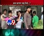 Salman Khan to Meet Fans at 'Jai Ho' Trailer Launch-TV9