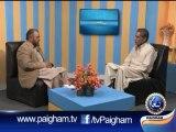 Paigham-e-Sehat EP20