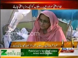 Shabhaz Sharif ka punjab bhar me dastarkhwan bichane ki hidayat