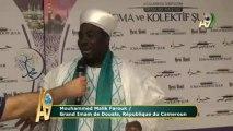 Mouhammed Malik Farouk / Grand Imam de Douala, République du Cameroun