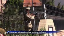 At least 20 dead in raid on Yemen defence complex