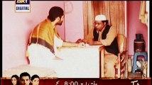 Maatam Ary Digital Episode 65 5th December 2013 -480x360