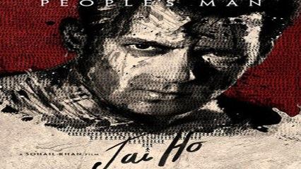 Salman Khan's Jai Ho First Poster Out