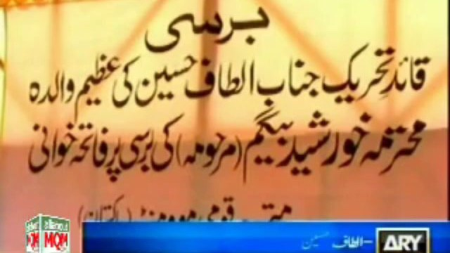 28th Death Anniversary Of Mohtarma Khursheed Begum Mother Of Altaf Hussain Observed By MQM in Lal Qila Ground Karachi