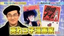 テレビ朝日系列「GO!オスカルX21」に島本和彦先生が特別出演!!