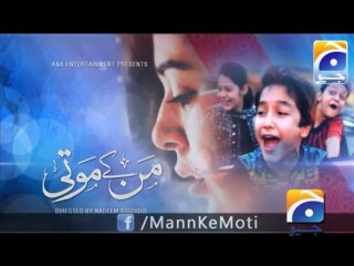 Mann Kay Moti - Episode 25 - December 5, 2013