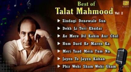Talat Mahmood Best Songs Album